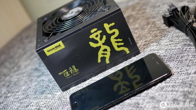 来吧2光污染,650W 超级巨龙S6模组电源、RGB机箱电铠DK104 使用体验