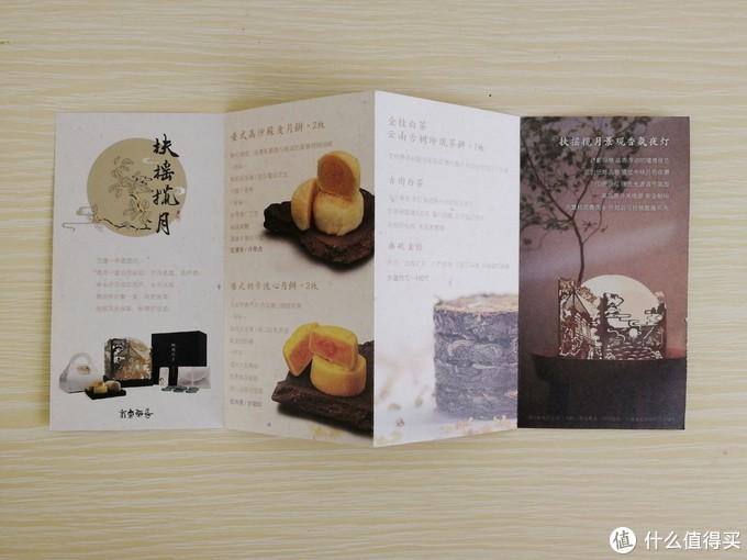 祝值友们明年中秋节快乐!--拖延症的大妈中秋月饼礼盒晒单