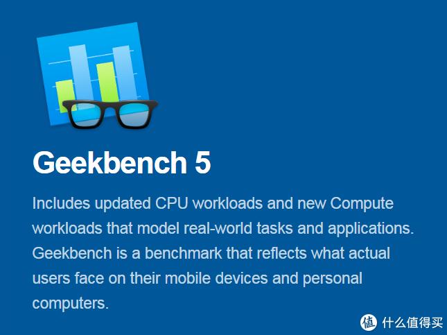 重新启用Geekbench5 跑分