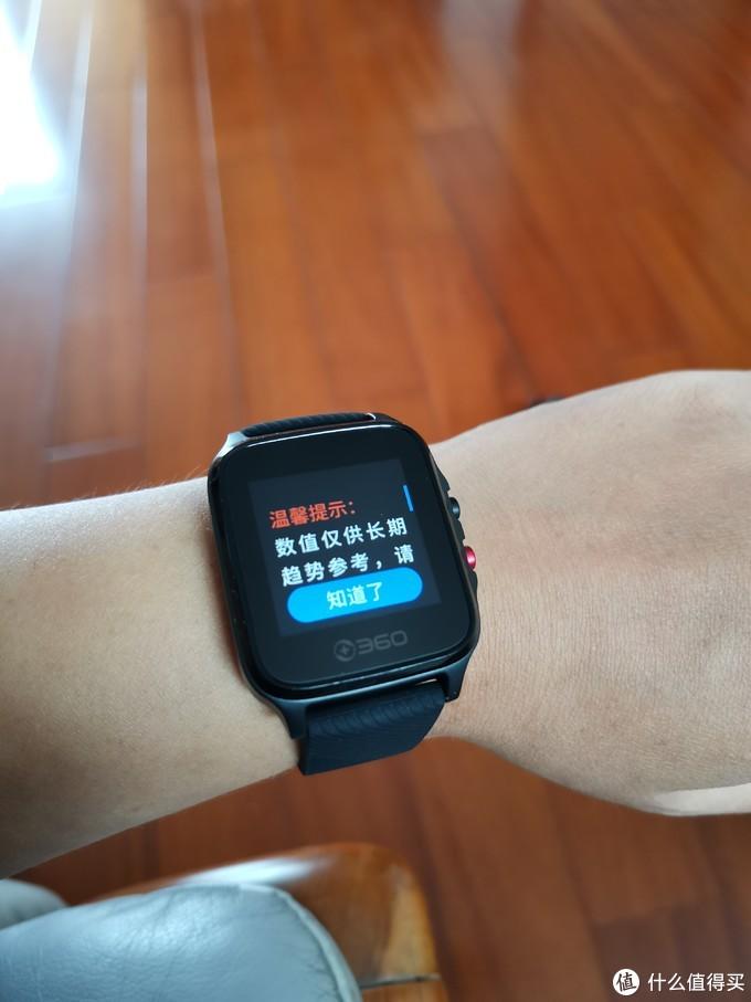 手表中的老人机,能弹幕能刷屏,得唔得啊?