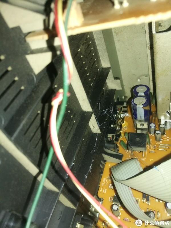 家庭音响维修与现代化改造