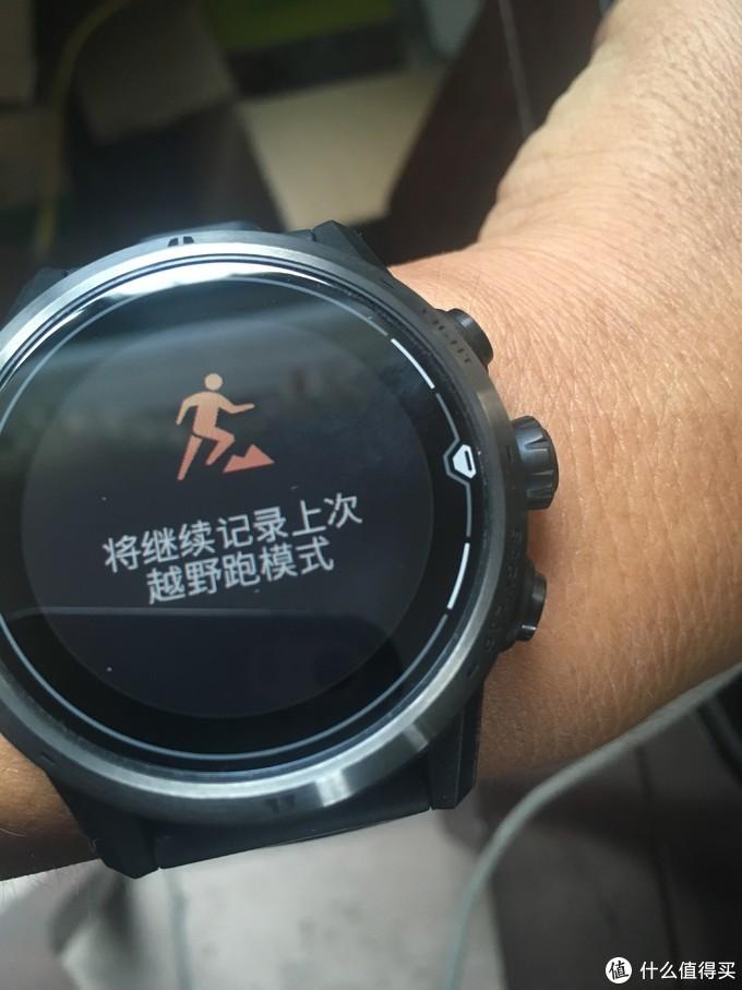 COROS 高驰发布APEX PRO 运动手表