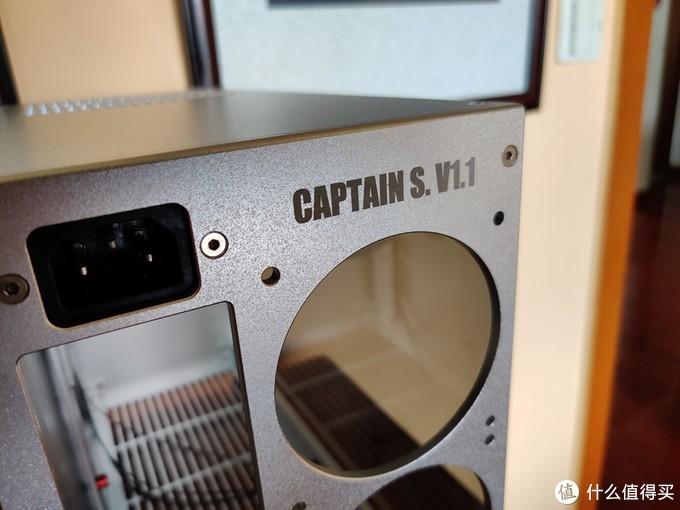 定制机箱不用等?来看看这个——Captain S. V1.1装机体验