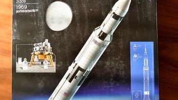 乐高 21309 土星5号运载火箭图片展示(卡车|轮胎|底盘|履带轮|齿轮)