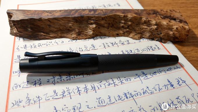 辉柏嘉E-motion尚品系列纯黑特别款钢笔F尖评测
