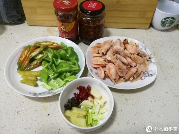 麻辣北极虾~用甜虾也能做出超下饭的香辣虾