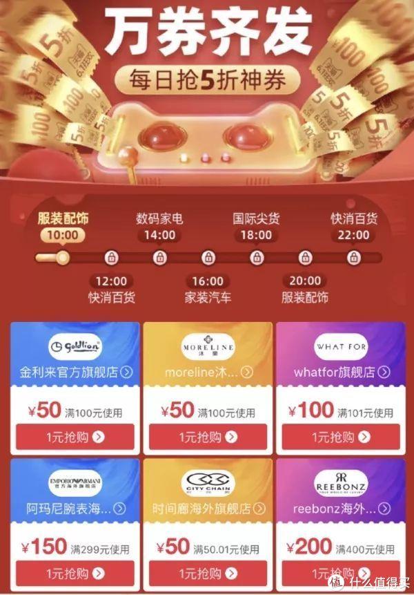 【淘宝双11】2019天猫双十一最全活动玩法攻略和预售清单