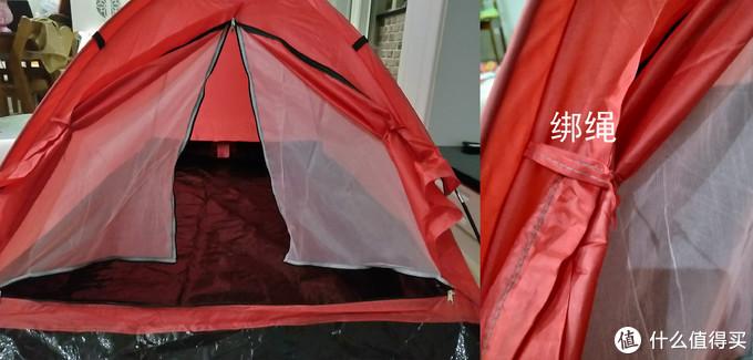 欧德仕双人帐篷——假期出行好帮手