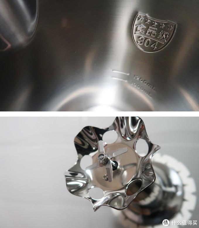 豆浆机 食用级304不锈钢