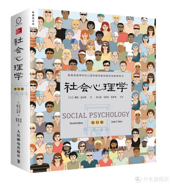 18本豆瓣高分心理学书单,有时候人最不了解的是自己!
