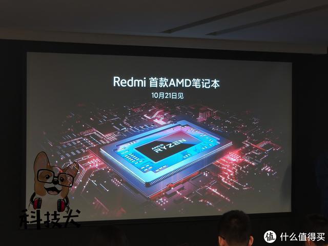 续航小霸王Redmi 8系列发布 首款双模5G旗舰正式官宣