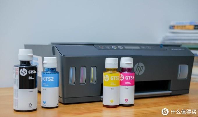 高印量低成本,远程打印太方便!惠普HP Smart Tank 518连供打印一体机