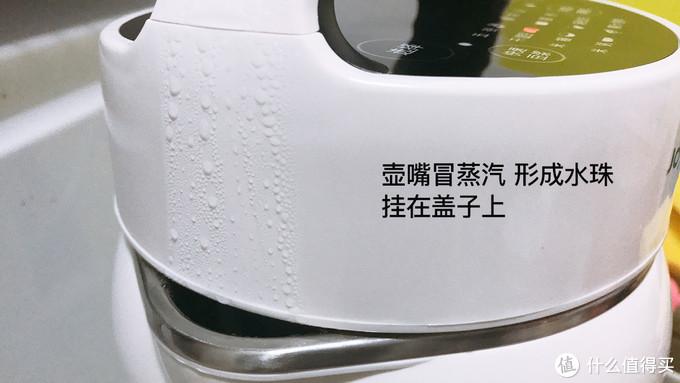 提升幸福指数第一步,买一台豆浆机。