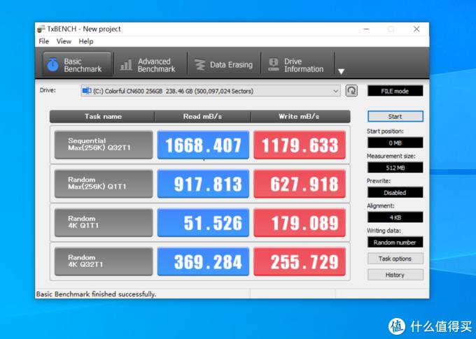 超级详细,步步有图,可能是史上最详尽的windows 10系统安装教程