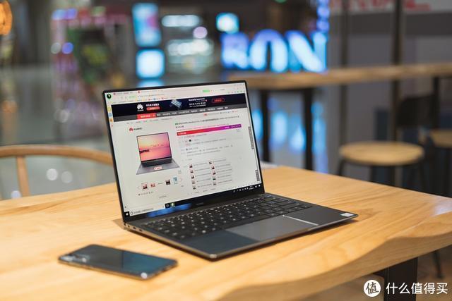 除了超便宜,华为MateBook 13还剩下什么?