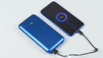 紫米10号移动电源 Pro充电怎么样(体积|安全性|充电速度|容量|性价比)