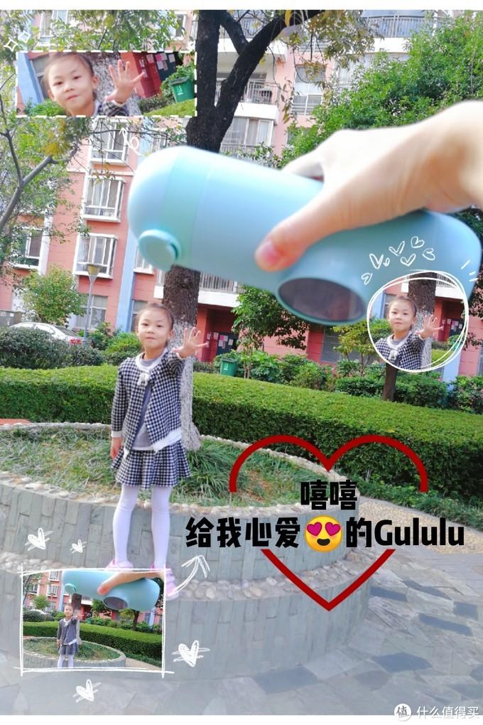 我的喝水小伙伴🌈 Gululu Q智能语音水杯