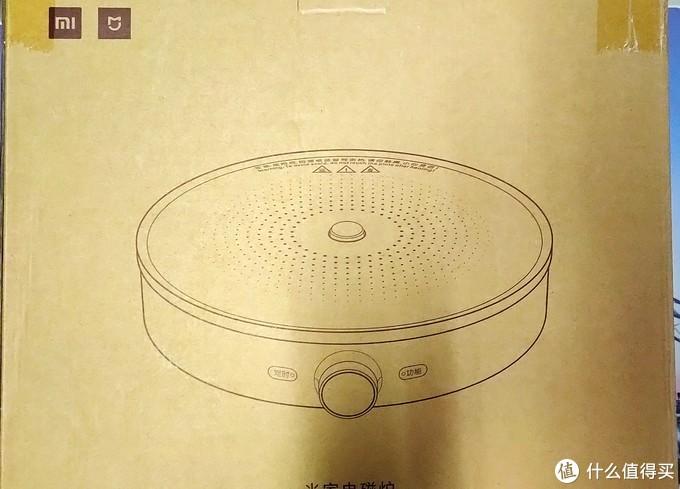 米家电磁炉,颜值与性能并存