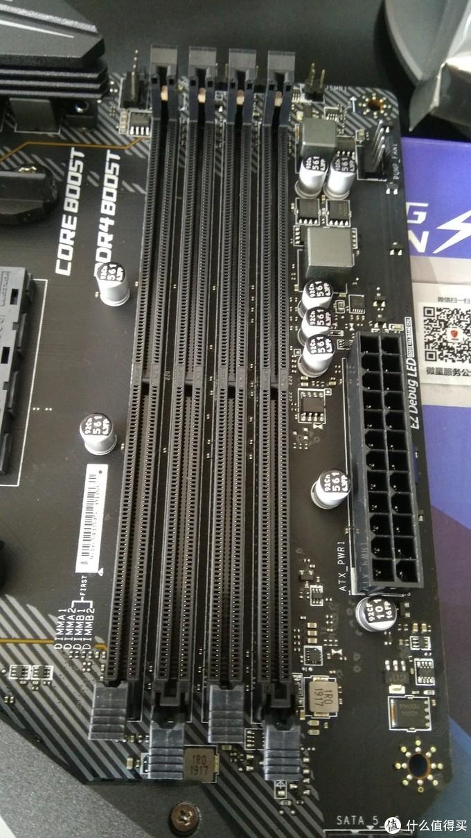 微星主板的内存插槽和一般主板稍有不同