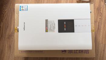 零冷水APP控制,万和S3燃气热水器体验
