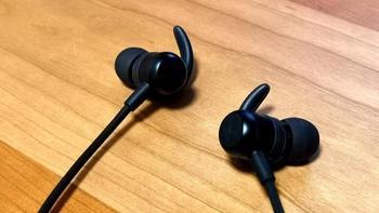酷狗能量圈耳机怎么样好不好(音质|耳塞套|耳机包|插头|按钮)