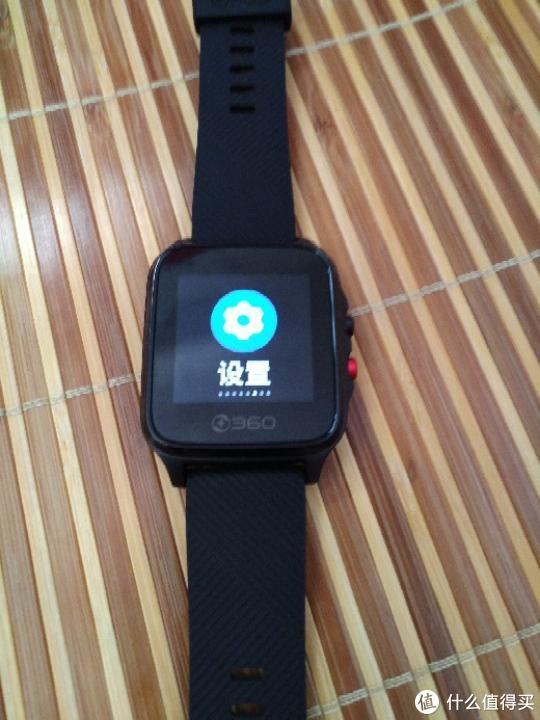 用〔芯〕守护,它很认真,360健康手表使用体验