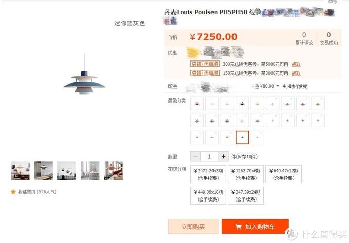 淘宝某代理商价格(现货)7250 RMB