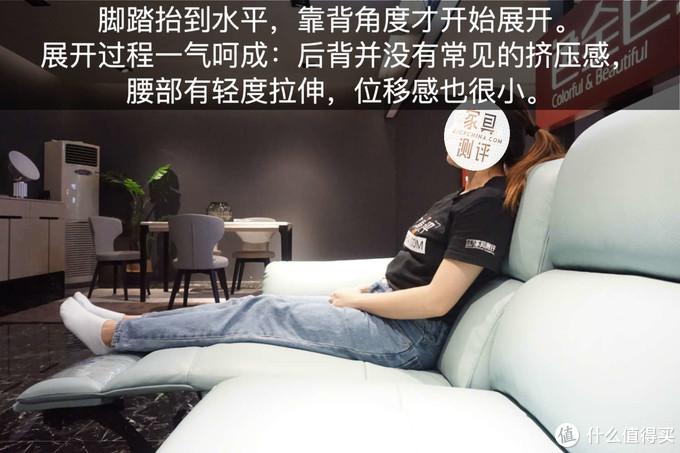 """""""格调""""功能沙发测评:功能融入日常,小户型小清新专用 (荣耀系列:RY-027)"""