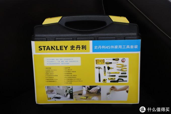 助你做个快乐的居家小工匠——史丹利Stanley 45件套工具套装体验