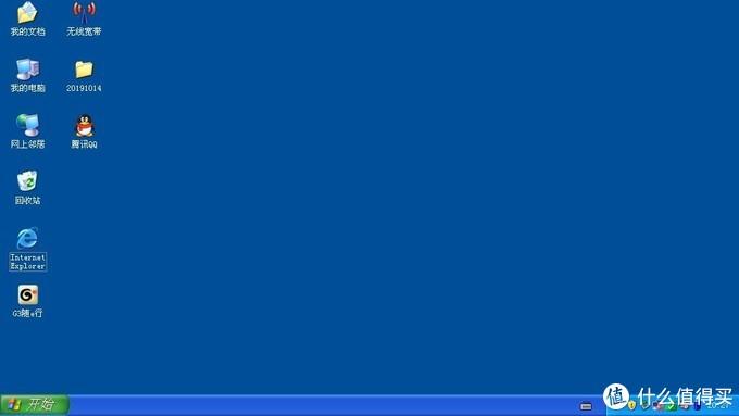 经典WINXP开机桌面