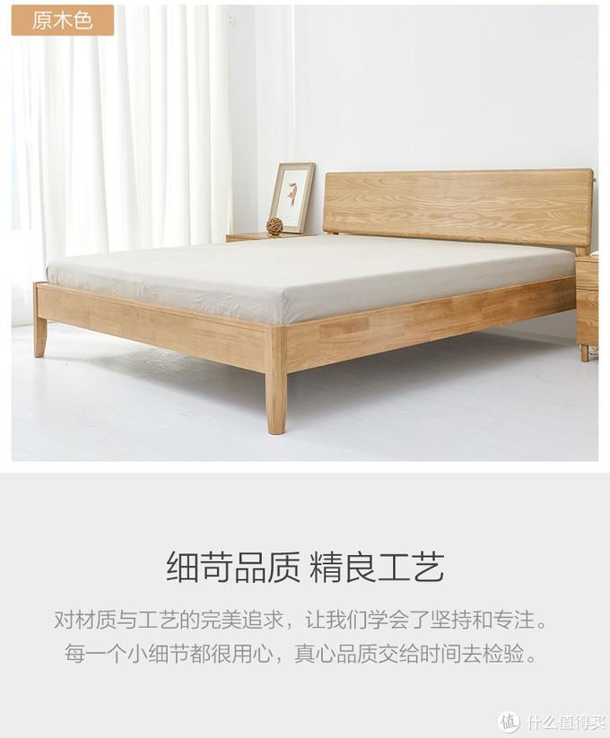 双十一选床的那些事儿!数款值得买的大床推荐,各具特点与才华!