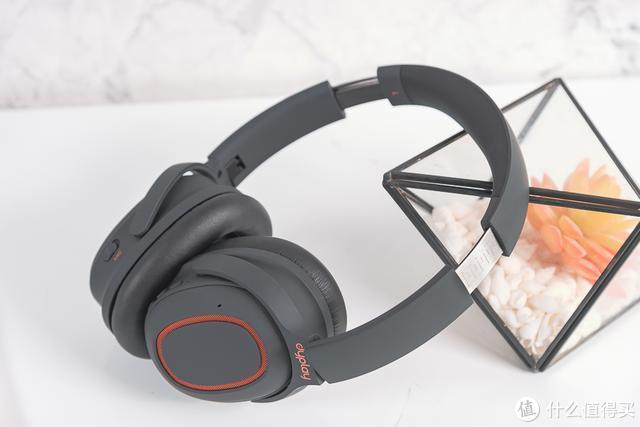 dyplay城市旅行者2.0无线耳机评测:不足千元的主动降噪利器