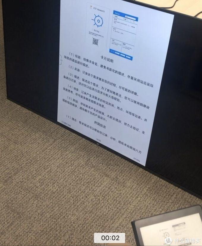 掌阅10.3寸iReader Smart X墨水屏智能本深度测评