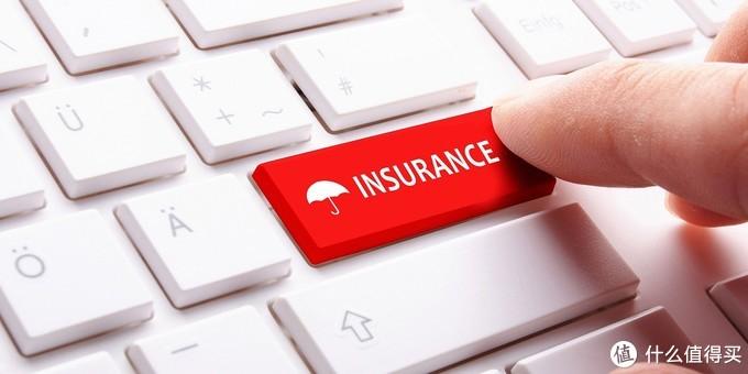 买的重疾险带身故责任,还需要定期寿险吗?