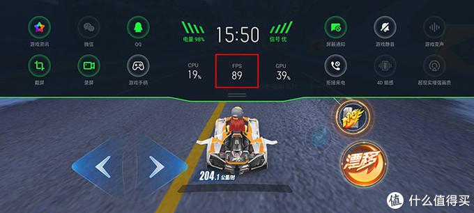 realme X2 Pro评测 超脱越级体验友商亚历山大