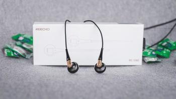 余音REECHO RC ONE外观图(接口|线材|随身盒|耳塞套|包装)