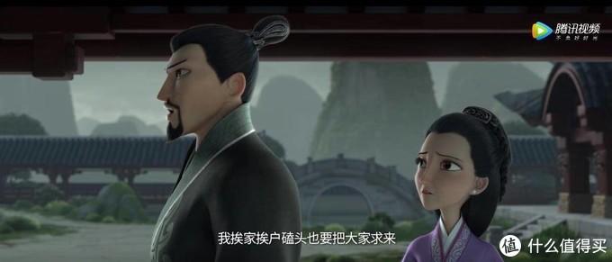 魔童降世!开启中国神话电影新篇章