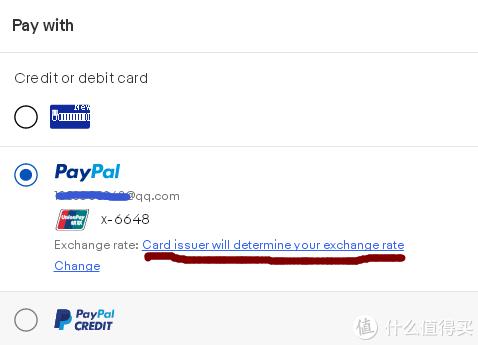海淘支付:一个小操作能让你省几十甚至上百元 and 资深垃圾佬的购物经验加晒单