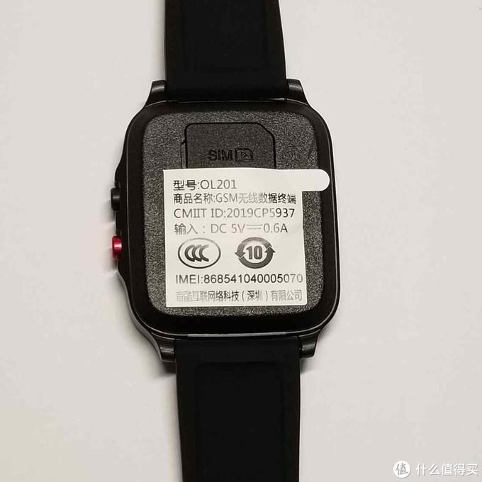 """360 OL201 """"重量级"""" 健康手表试用"""