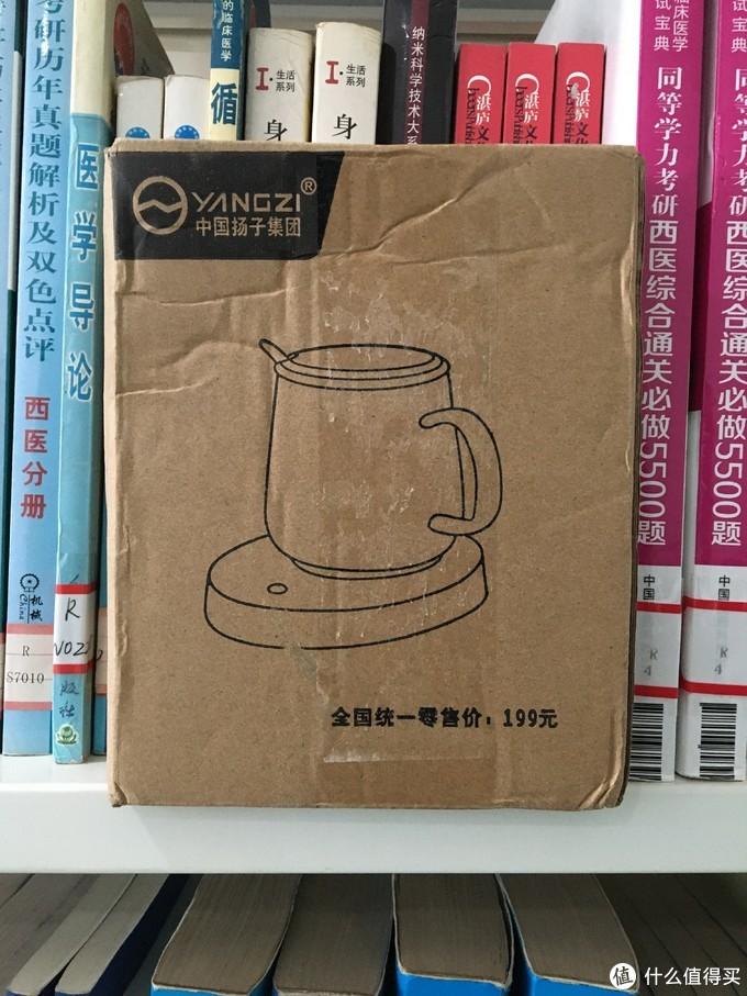 图书馆猿のCHASHIDAI 茶时代 暖暖杯 简单晒