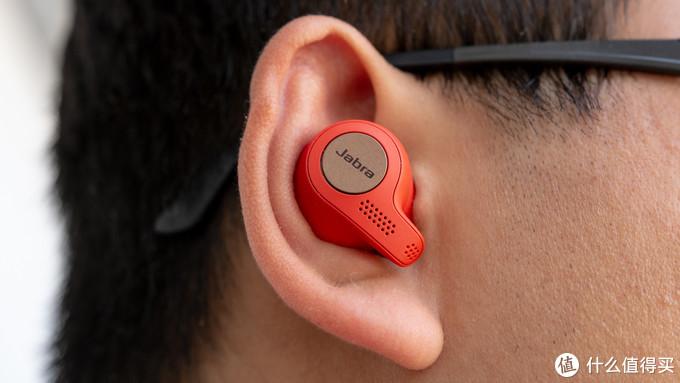 无缝双连,四麦降噪:捷波朗(Jabra)Elite Active 65t 无线耳机评测