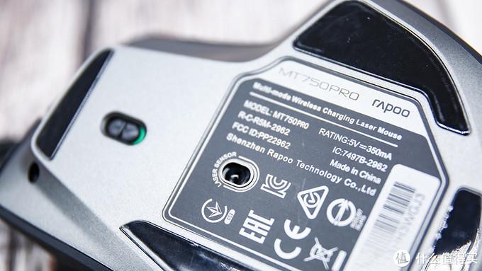 连鼠标都支持无线充电了 雷柏MT750PRO无线充电激光鼠标体验