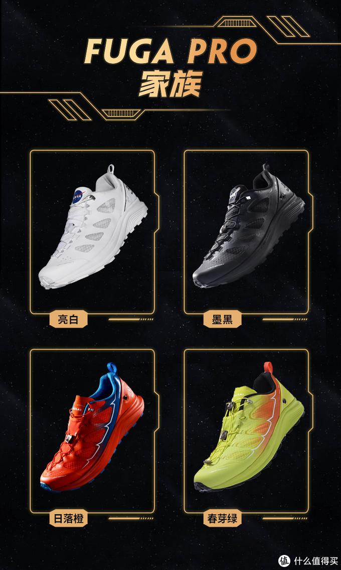 凯乐石 NASA联名款Fuga Pro越野跑鞋2019黄龙极限耐力赛实测