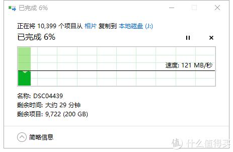 双11将至,我终于开箱了618的收获——英睿达 MX500 1TB SSD开箱