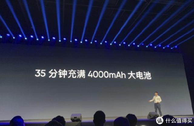 realme品牌独立15个月销量环比提升3370%,新机 X2 Pro 正式发布