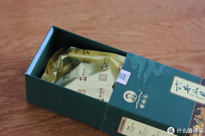 9块9的茶叶究竟值不值得买?山贼君先喝为敬,给大家一探究竟!