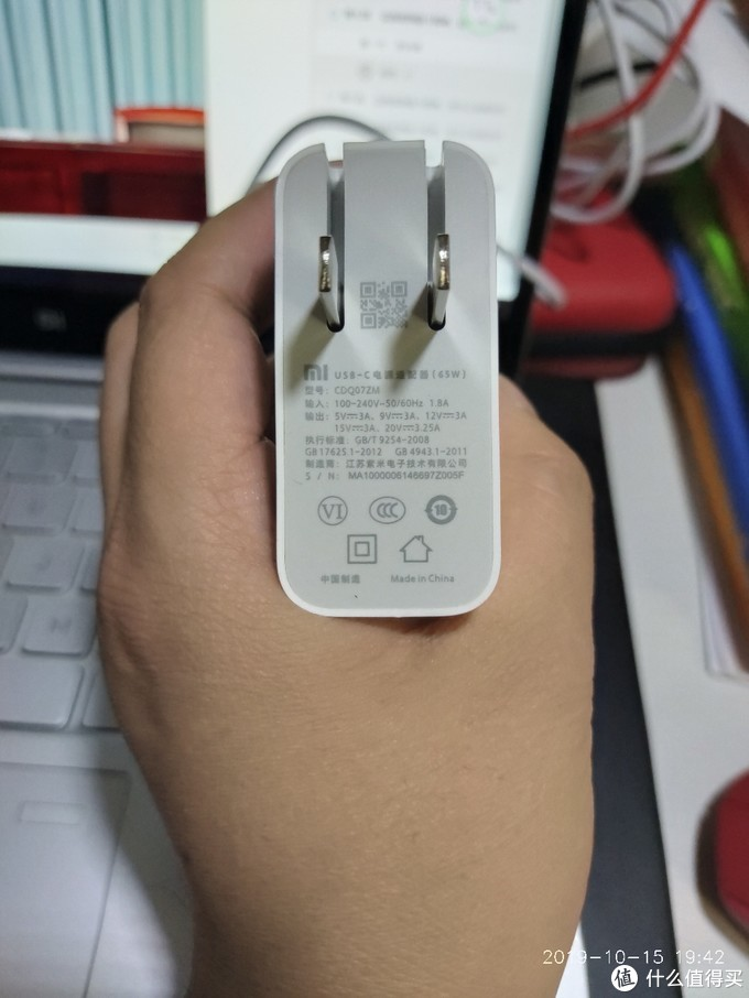 65W可以给手机充电