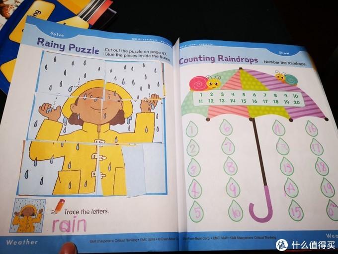 拼图和数雨点儿