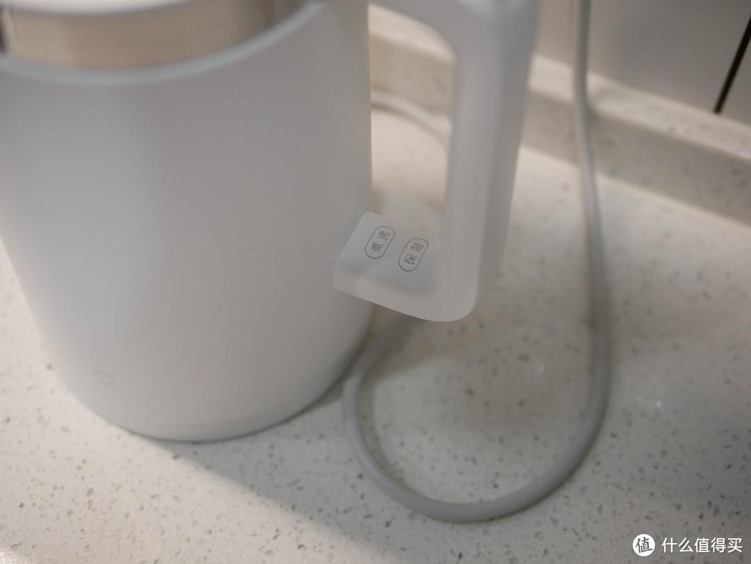 烧的一壶好水——米家恒温电水壶使用体验