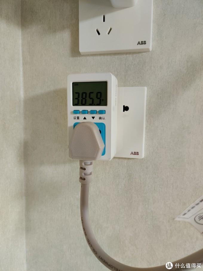 制热全功率时的功耗,比国产动辄1000瓦电辅热起步低很多